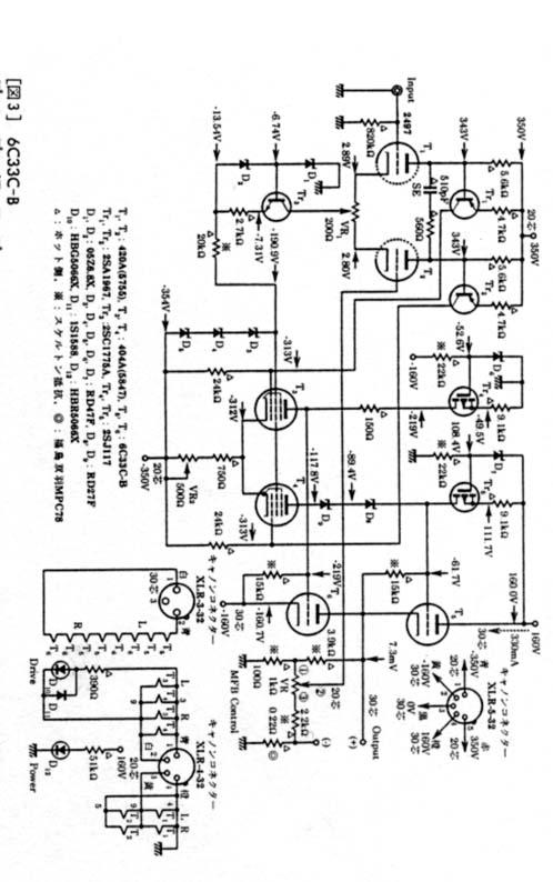 schematic 6c33c se  u2013 the wiring diagram  u2013 readingrat net